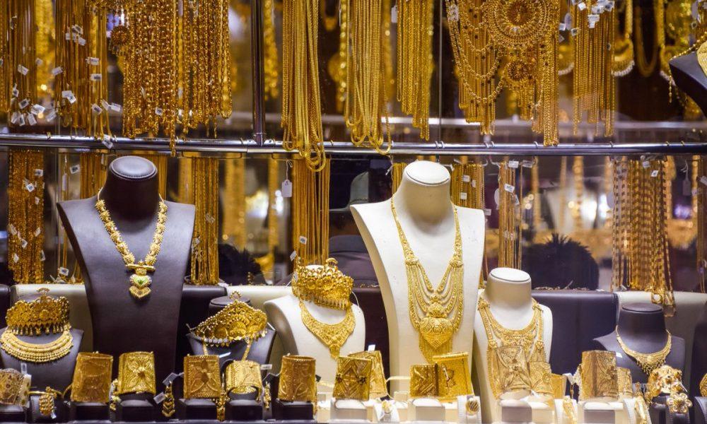 أسعار مبيع الذهب في تركيا اليوم - تركيا اليوم