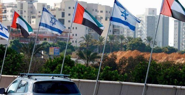 علم الامارات واسرائيل