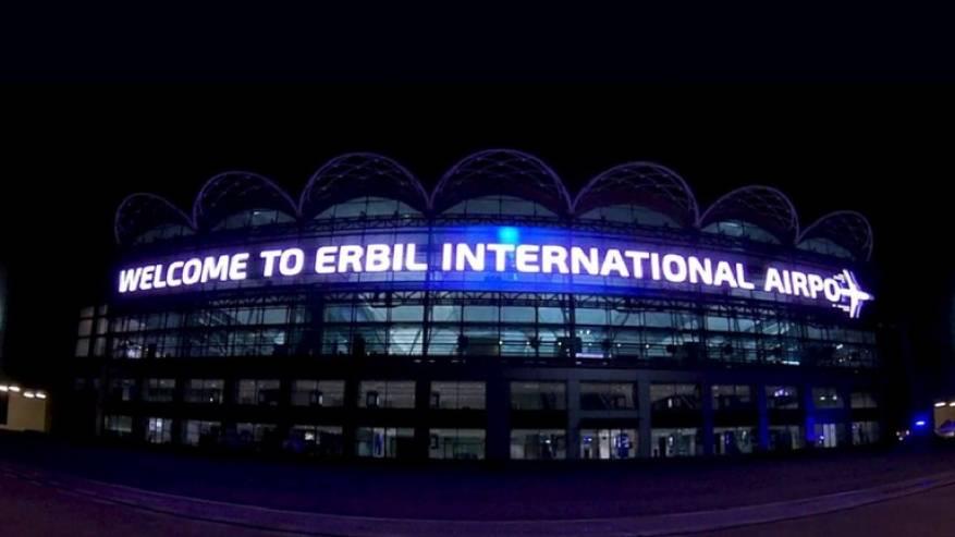 هل مطار أربيل مفتوح
