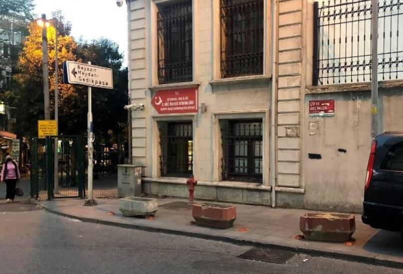 حجز موعد في دائرة الهجرة التركية